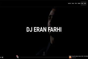 DJ Eran Farhi